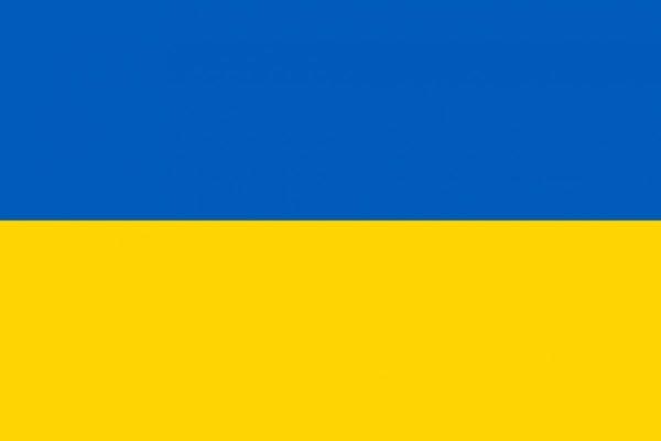 Посетители на сайт из Восточной Украины