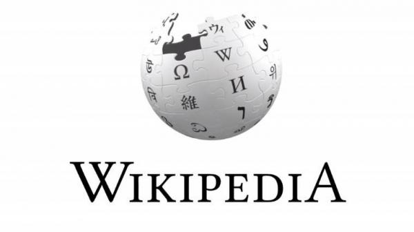 Как получить обратную ссылку из Википедии