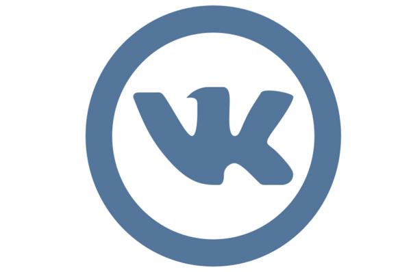 Трафик для ВКонтакте: увеличить посещаемость страницы ВК